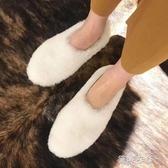 毛鞋羊羔毛單鞋懶人鞋毛毛鞋白色秋冬女潮 蓓娜衣都