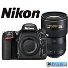 【送32GB+清保組】NIKON D750 +AF-S 16-35MM F4G ED VR 單鏡組【1/6前申請送郵政禮卷3600 國祥公司貨】