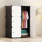 簡易衣柜簡約現代經濟型塑料組裝衣櫥實木衣柜收納柜子臥室儲物柜WY