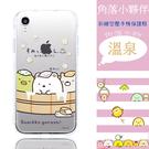 【角落小夥伴】iPhone XR (6.1吋) 防摔氣墊空壓保護手機殼