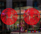 壁貼【橘果設計】新年雙福字貼 DIY組合壁貼 牆貼 壁紙 室內設計 裝潢 無痕壁貼 佈置