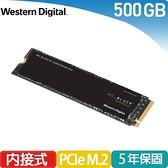 WD 威騰 黑標 SN850 500GB M.2 2280 PCIe SSD固態硬碟