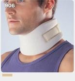 【宏海護具專家】 護具 護頸 LP 906 頸部固定帶 (1個裝) 【運動防護 運動護具】