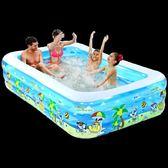 嬰兒童充氣游泳池家庭超大型海洋球池加厚家用大號成人戲水池 深藏blue