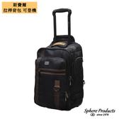 拉桿背包 19吋 登機箱 行李箱 背包兩用 布箱 軟箱 DC7058-BL 黑色 Sphere 斯費爾專賣
