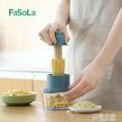 玉米器家用手動不銹鋼脫粒機刨粒分離神器廚房多功能小工具 極有家