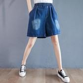 依多多 短褲 復古文藝夏季寬鬆緊腰百搭牛仔五分褲顯瘦闊腿短褲中褲子