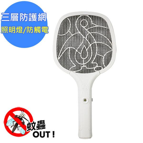 【勳風】小黑蚊剋星防觸電捕蚊拍電蚊拍(HF-933A)車內可用