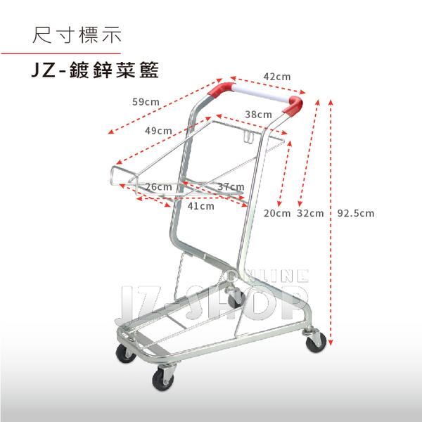【免運】JZ-鍍鋅菜籃型 購物推車 超市賣場手推車 購物籃手推車