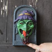 萬圣節搞怪吸血鬼門鈴門掛道具酒吧骷髏發光聲控裝飾品玩具 下殺