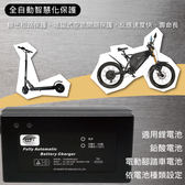 電動摩托車 充電器SW12V4A (60W)