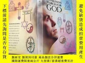 二手書博民逛書店mankind s罕見search for godY18380 出版1984