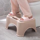 馬桶腳凳-居家家塑料馬桶墊腳凳兒童蹲坑凳子家用浴室加厚如廁凳大宅女韓國館YJT