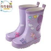《布布童鞋》紫色斑蝶橡膠底防滑雨鞋(16~22公分) [ OMF511F ]