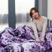 雙人 法蘭絨舖棉冬包兩用被四件組「紫花迷情」5x6.2尺 / 即瞬保暖