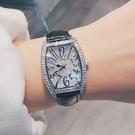 流行女錶 手錶女霸氣滿鉆奢華2020新款韓版簡約氣質休閑大氣酒桶型方形個性 店慶降價