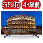 SONY索尼【KD-55X7500F】55吋4K電視