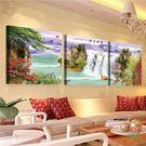 無框畫裝飾畫流水生財客廳壁畫三聯山水風景...