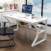 電腦桌台式書桌簡易辦公桌簡約家用租房桌子臥室學生寫字台學習桌 青木鋪子「快速出貨」