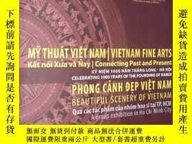 二手書博民逛書店SUNWAH罕見FOUNDATION : VIETNAM FIN