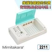 金德恩 台灣製造 助聽器專用防潮除濕乾燥盒/UV燈