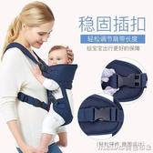 天才一叮嬰兒背帶前抱式雙肩寶寶背帶四季通用簡易後背嬰幼兒抱帶 童趣