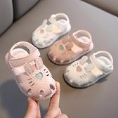 女童涼鞋 兒童愛心鏤空小涼鞋2020夏新款軟底鞋韓版女童包頭涼鞋學步鞋【快速出貨八折搶購】