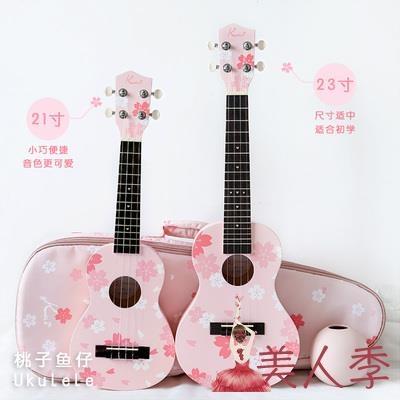 烏克麗麗 櫻花琴云杉面單 粉色少女禮物小吉他ukulele【8折下殺】yj