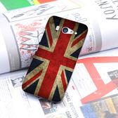 機殼喵喵小米機小米2S M2 手機殼客製化照片外殼全彩工藝SZ122 英國國旗
