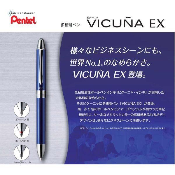 Pentel-XBXW1375 EX 2+S 多機能筆(現在買贈黑色筆芯一支)