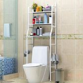 落地衛生間浴室置物架收納用品用具洗手間洗衣機臉盆廁所馬桶架子yi 【販衣小築】