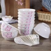 餐具 10個4.5英寸陶瓷飯碗米飯碗家用骨瓷金鐘碗餐具高腳碗日式碗