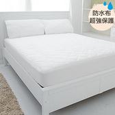 【eyah】台灣製超防水舖棉QQ保潔墊-床包式單人(含枕墊*1)