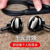 藍牙耳機無線運動頸掛脖耳塞式入耳掛耳跑步雙耳適用于女男手機蘋果安卓通用重