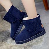 雪靴 鞋子女加絨韓版學生百搭雪地靴短筒平底棉鞋保暖短靴 隨想曲