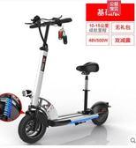 滑板車電動成人鋰電迷你兩輪代步便攜折疊電動車代駕女性 法布蕾輕時尚igo