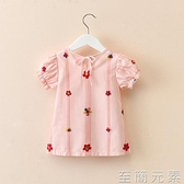 女童夏裝短袖新款襯衣寶寶襯衫純棉娃娃衫兒童T恤女孩上衣潮 至簡元素