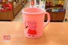 Peppa Pig 粉紅豬小妹 佩佩豬 PP圓筒水杯 300cc 塗鴉 粉  PP65061b