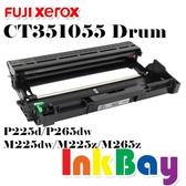 FUJI XEROX CT351055 環保相容感光鼓 一支【適用】P225d/P265dw/M225dw/M225z/M265z
