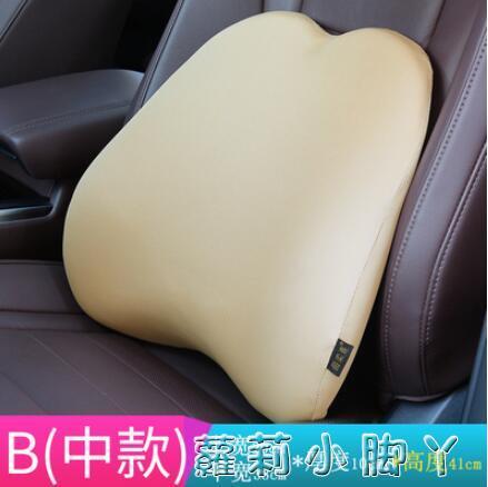 汽車腰靠座椅護腰腰墊靠背腰枕四季通用車用車載車內記憶棉背靠墊 NMS蘿莉新品