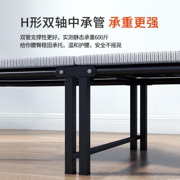 摺疊床單人辦公室午休家用成人午睡躺椅簡易硬板經濟型木板床 NMS 樂活生活館
