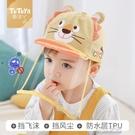 寶寶防護面罩外出防飛沫遮臉帽新生兒童鴨舌帽可拆卸隔離頭帽 快速出貨