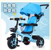 兒童三輪車寶寶嬰兒手推車幼兒腳踏車1-3-5歲小孩童車自行車  朵拉朵衣櫥