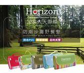 Horizon 天際線 防潮沙灘野餐墊 801-HRZ-001