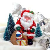 節慶用品送禮圣誕節平安夜創意節日派對氣氛裝飾品圣誕老人小禮物LVV8102【衣好月圓】