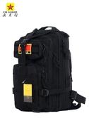 兵天行 軍迷戶外登山包作戰背包戰術後背包防水兒童旅行小背包
