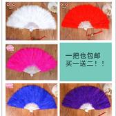 扇子 廣場舞蹈旗袍表演羽毛扇子全羽毛絨中國風古風折扇