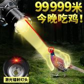 頭燈天火led強光頭燈可充電超亮頭戴式黃白光3000米打獵 貝芙莉女鞋