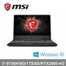 MSI微星 GL65 9SEK-265TW 15.6吋戰鬥電競筆電