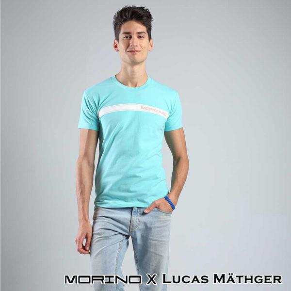 【MORINOxLUCAS設計師聯名】時尚型男短袖衫 湖水藍色